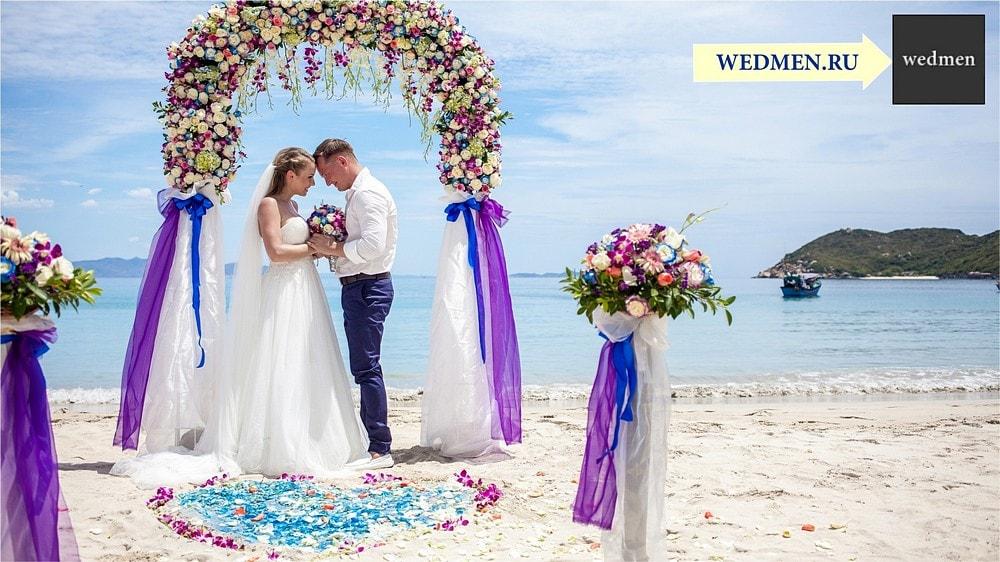 Свадебные церемонии в Нячанге +84 168 481 4082 (Viber&WhatsApp)